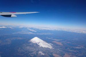 rGJSkyAjFUhOIiwuDnh l 300x200 - 富士山の日!!