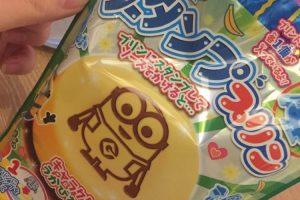 tMQugyzISYOEICPaWOQ l 300x200 - 知育菓子🍮💕