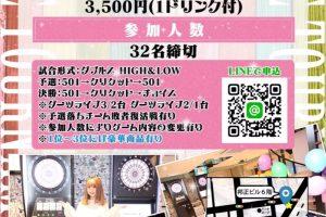Mu1Vh3Z6Q2K4w6w1lPo l 300x200 - ダーツ好き集まれー!!
