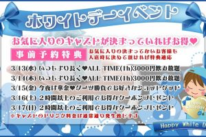 fXwOeSt92v1G07945hX l 300x200 - 最終日!