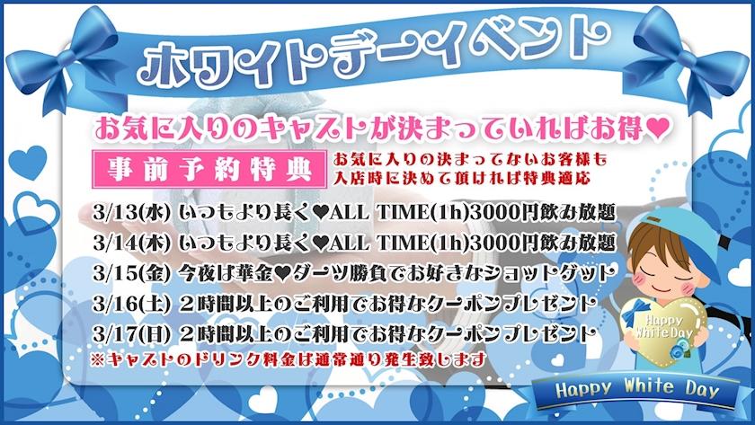 fXwOeSt92v1G07945hX l - 最終日!