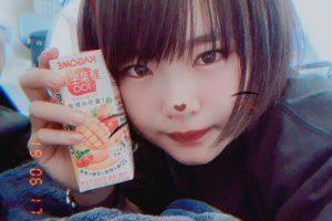 J8wFmBHB9IRuZk32NEG l 300x200 - 野菜生活ッ