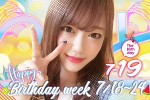 t4Uhy5e85dkYYVcabNY l 300x200 - りとちゃん誕生日や!