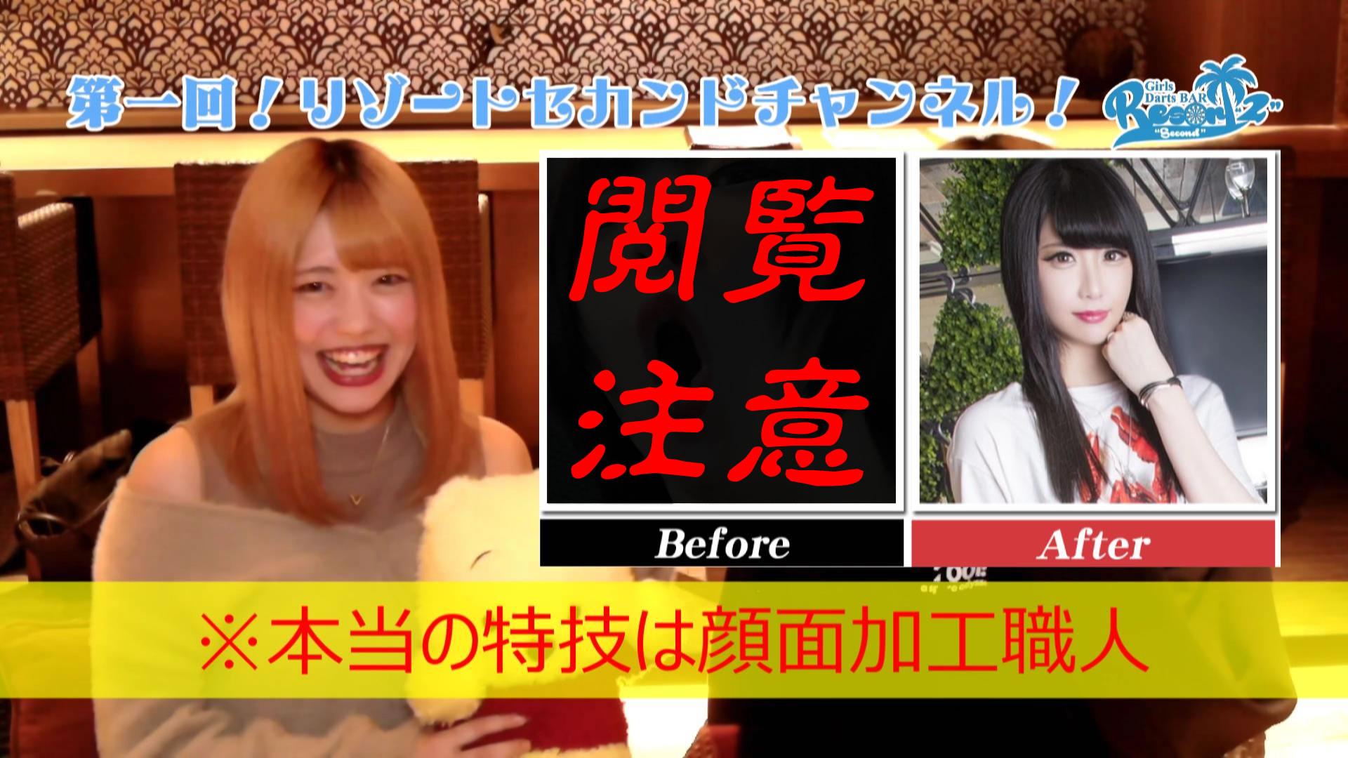 【YouTube】リゾートセカンドチャンネル開設