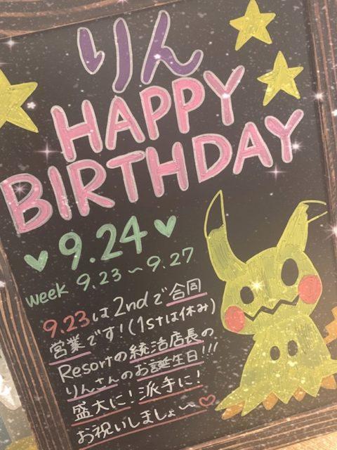 5REXOfKWZ2u3EnfXZT8 l 480x640 - りんさんのバースデーイベントはじまるよ~!!!