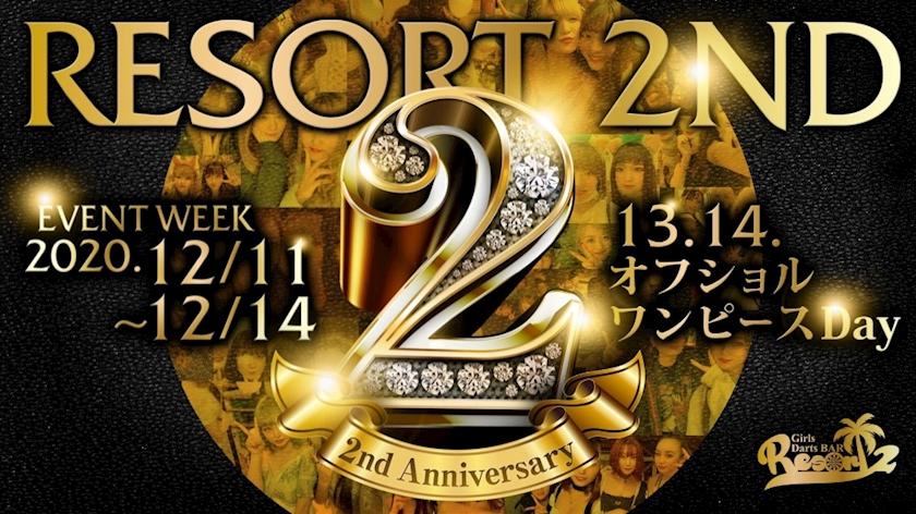 By8gH9bh1RkWkEK6yQp l - 周年イベント!
